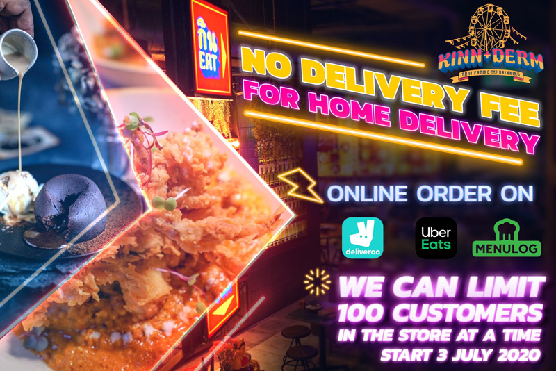 Thai Restaurants with Delivery in Brisbane